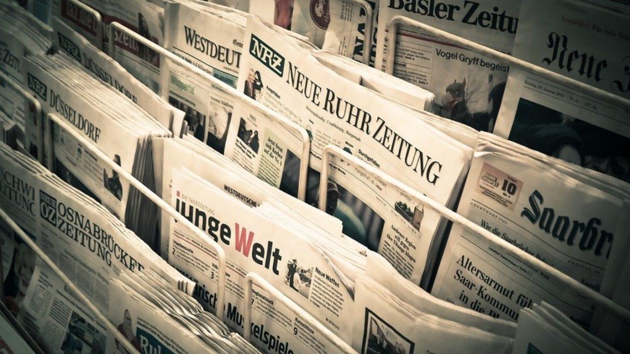 新聞紙 ニュース