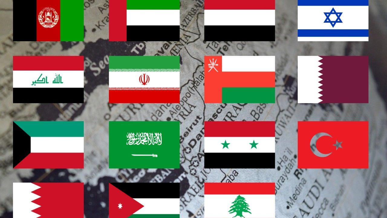 中東15ヵ国