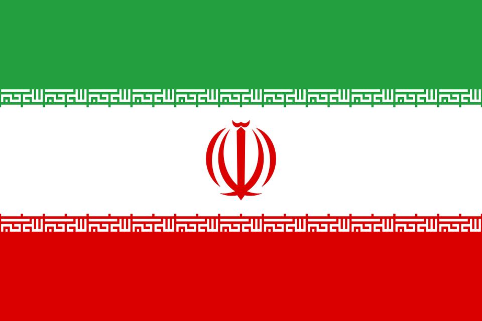 イラン 国旗