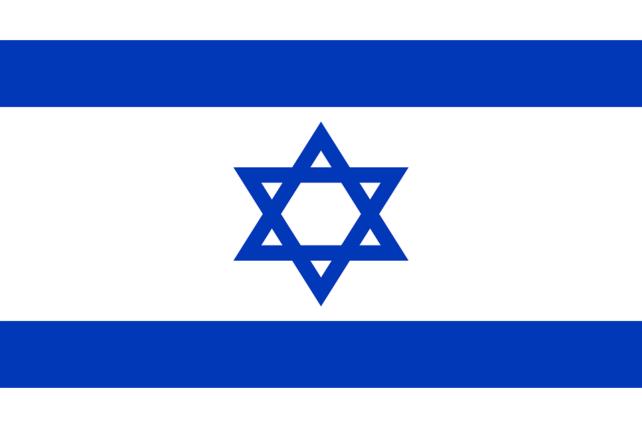 イスラエル 国旗