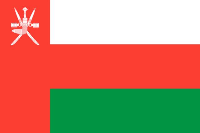 イエメン 国旗