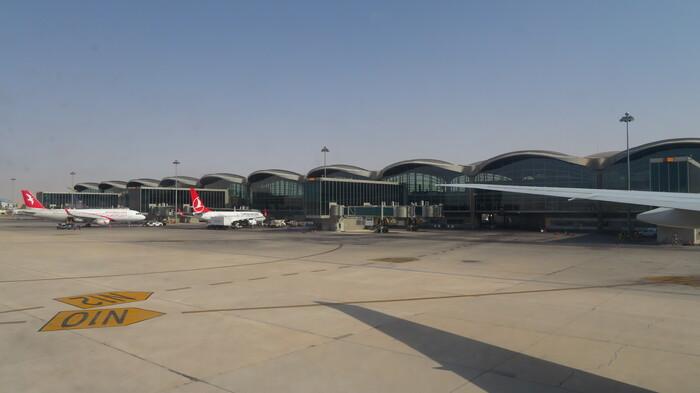 クイーンアリア国際空港